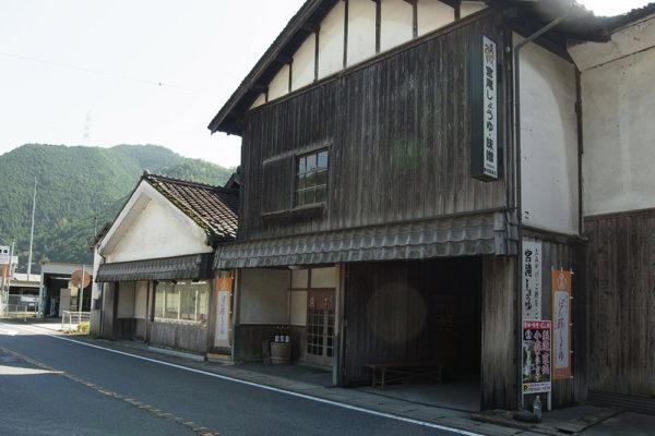 奈良の醤油蔵 梅谷醸造元