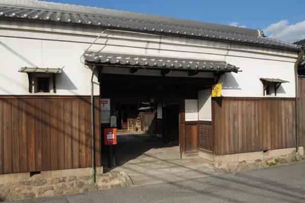 奈良の醤油蔵 吉備醤油醸造元