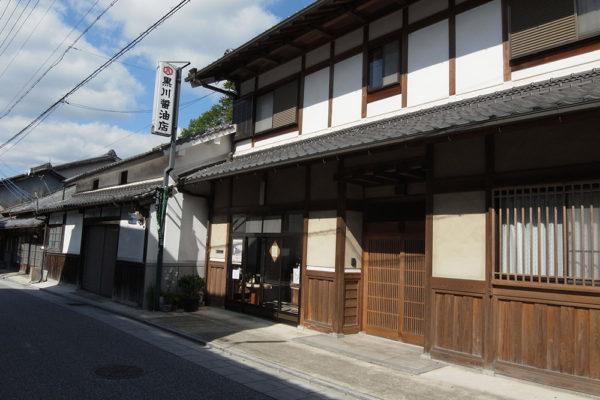 奈良の醤油蔵 黒川醤油製造場