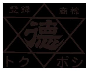 徳星醤油醸造場