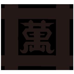 恒岡醤油醸造本店