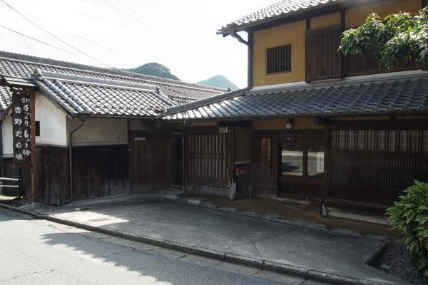 奈良の醤油蔵 森谷醸造場